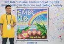 EMBC 2018: Entrega de Premio Internacional a CICB